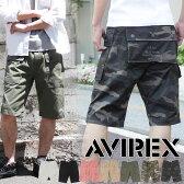 送料無料 AVIREX アビレックス エアロ ショートパンツ メンズ ボトムス ショートパンツ 半ズボン ハーフパンツ ブランド カーゴ ミリタリー 6166120 6166121