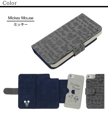 74e1fa06eb ... 送料無料 iPhone SE 5s 2way 手帳型ケース ハードケース ディズニー iPhone 5s ケース iPhone5 ...