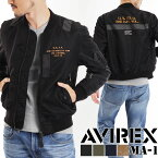 AVIREXアビレックスマルチポケットステンシルMA-16162146アヴィレックスメンズミリタリーブルゾンフライトジャケットアウタージップアップ秋冬カジュアルナイロン