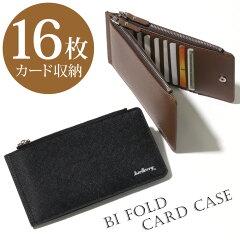 小銭入れ付き大容量カードケース長財布メンズレディース財布サイフロングウォレットスリム薄型名刺入れ小銭入れビジネス大容量カードカードケースカード入れポイントカード収納