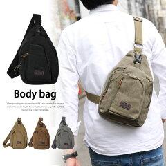 ボディバッグショルダーバッグボディーバッグワンショルダーバッグメンズレディースアウトドア自転車斜めがけバッグかばん鞄BAG