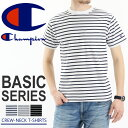 送料無料 Champion チャンピオン ベーシック ボーダー クルーネックTシャツ C3-H361 半袖 トップス 半袖Tシャツ シャツ メンズ Tシャツ アメカジ
