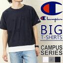 送料無料 Champion チャンピオン キャンパス サガラ刺繍 ビッグTシャツ C3-K355 メンズ トップス 半袖Tシャツ 半袖 シャツ Tシャツ ブランド レディース シンプル