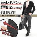 Gnztzf013