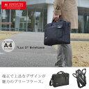 MANHATTAN PASSAGE マンハッタンパッセージ #8560 Lux2 ブリーフケース A4 ショルダーバッグ ビジネスバッグ バッグ ビジネス 機能性 タブレット 父の日 メーカー取次
