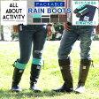 ALL ABOUT ACTIVITY パッカブル レインブーツ レディース メンズ ロング レインシューズ おしゃれ 折りたたみ 折り畳み 長靴 フェス アウトドア ガーデニング レジャー 雨 梅雨 ゲリラ豪雨 送料無料 rain boots