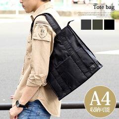 トートバッグA4タテ型メンズトートバッグa4男性用紳士通勤通学ビジネスカジュアル無地シンプルサブバッグ鞄かばんカバンお出掛けギフトプレゼント
