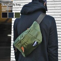 2way仕様シンプルボディバッグレディースバッグ鞄メンズユニセックスお揃いボディバッグウエストバッグサブバッグヒップバッグワンショルダーメッセンジャー無地ななめ掛けショルダーバッグ