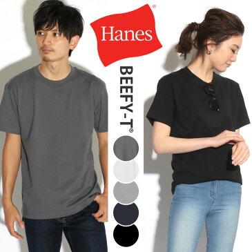 Hanes ヘインズ tシャツ ビーフィー BEEFY-T 半袖Tシャツ スポーツウェア タグレス 半袖 Tシャツ メンズ レディース ユニセックス インナー 無地 シンプル トップス コットン BEEFY 肉厚 厚手 綿100% コットン 黒 白 ブランド