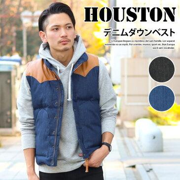 送料無料 HOUSTON ヒューストン デニム ダウンベスト メンズ アウター 中綿ベスト ジャケット ダウンジャケット 羊革 ノースリーブ ジレ ベスト チョッキ ジップアップ 防寒 暖か アウトドア ブランド 1812SS50