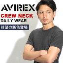 【1枚から使える!20%OFFクーポン対象!】送料無料 AVIREX ...