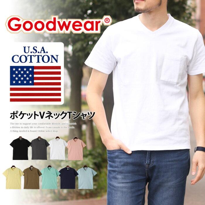 Goodwear グッドウェア ポケット Vネック Tシャツ メンズ レディース vネック 綿 USAコットン カットソー トップス インナー ポケT tシャツ ゆったり シンプル 無地 ブランド カジュアル ユニセックス 夏服 ファッション