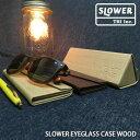 SLOWER スロウワー ウッド調 折りたたみ メガネケース めがねケース 眼鏡ケース 木目 木目柄 ...