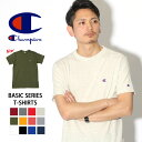 チャンピオン Champion tシャツ Basicシリーズ Tシャツ メンズ レディース ユニセックス トップス 半袖Tシャツ 半袖 シャツ ブランド シンプル 無地 チャンピョン C3-P300