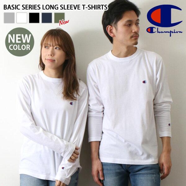 5/17 SALEChampionチャンピオンTシャツ長袖BasicシリーズロングスリーブTシャツC3-P401メンズレディース