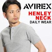 【2枚以上で10%OFFクーポン対象】送料無料 AVIREX Tシャツ アビレックス デイリー Tシャツ avirex アヴィレックス メンズ レディース ヘンリーネック Tシャツ 6143504 618364