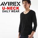 AVIREX アビレックス デイリーUネック7分丈Tシャツ 七分丈 長袖 ロンT 無地 下着 ビジネス メンズ トップス インナー カットソー アンダーウェア