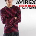 送料無料 AVIREX アビレックス デイリー ボーダークルーネックロングスリーブTシャツ 長袖 インナー ミリタリー カジュアル マリン