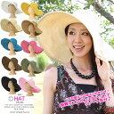 【SALE★28%OFF!!】再入荷!!UV対策はこの帽子におまかせ♪優雅でエレガンスなハットでリゾー...