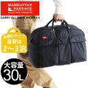 送料無料 MANHATTAN PASSAGE マンハッタンパッセージ キャリーオール ウィークエンダー1.5 メンズ レディース ボストンバッグ ダッフルバッグ ショルダーバッグ 2way sinseikatsu