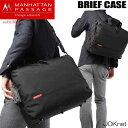 送料無料 MANHATTAN PASSAGE マンハッタンパッセージ マルチユーズパーフェクション ブリーフケース Multi-Use perfection Briefcase バッグ 鞄 BAG mn7013 sinseikatsu