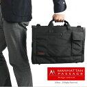 送料無料 MANHATTAN PASSAGE マンハッタンパッセージ マルチポケットモダンブリーフケース ビジネスバッグ メンズ パソコン収納可 2way sinseikatsu