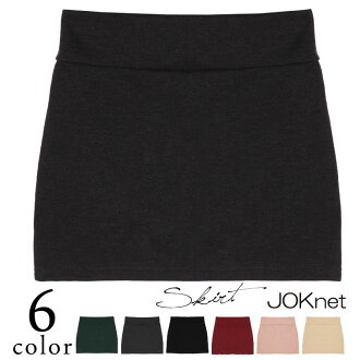 Less than half! 67% Off ★ mini skirt mini skirt solid women's tight trapezoidal bottom stretch casual 10P06may13