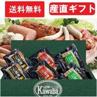 S3-ライブの山賊焼®パーティーセット冷凍発送