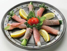 和の生ハム-野菜巻き