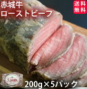 みちのくブランド牛 食べ比べセット【焼肉 計600g】 米沢・前沢・仙台 各200g×3種類