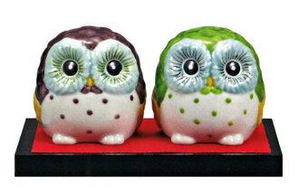 """Kutani""""2.5 对猫头鹰和蓝柯-精品 (表、 地毯)""""祝你好运 / 情侣 / 礼品 / 77 和 88"""