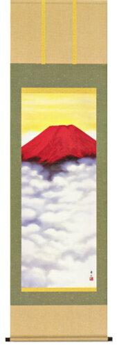 掛け軸 赤富士 鈴村秀山作 山水の掛軸販売・床の間