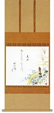 俳画 秋草 木村亮平作 掛け軸  海外発送可能 国内送料無料【smtb-TK】