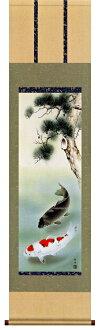 掛-松下玩鯉魚 / 長江太郎船 (等距-3,f-包裝盒,射擊) 裝飾與男孩成長禱告的壁龕男孩掛卷軸畫,與第一次的節日掛!
