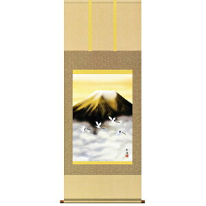 Hanging scroll Golden Fuji Ayasu Udagawa Sansaku hanging scroll [free shipping] [smtb-tk]