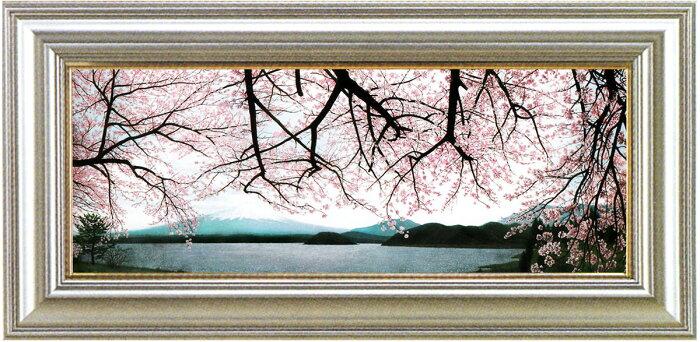 絵画 油絵「富士桜爛(川口湖)」川島未雷(かわしまみらい)画伯