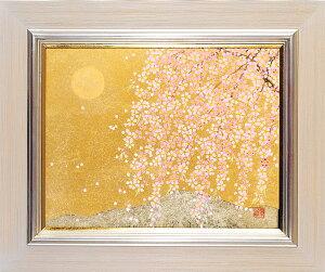 【開運風水・ゴールド】「祇園円山の枝垂桜」(額装)渡辺 章雄 作