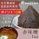 Akamiso1-p10