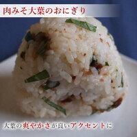 美味しいご飯のお供は淡路島たまねぎの牛肉みそ