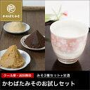 Otameshi_amazake01