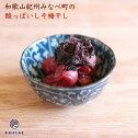昔ながらの梅干し和歌山紀州産みなべの小梅しそ梅