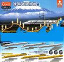 スタンドストーンズ Cゲージコレクション Vol.4 東海道新幹線編 6種セット
