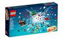 レゴ クリスマスアドベントカレンダー LEGO Christmas Advent ca……