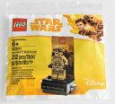 LEGO 【 レゴ レゴブロック ブロック スターウォーズ STARWARS ハンソロ ハン・ソロ マッドトルーパー グッズ 玩具 おもちゃ 人形 ミニフィギュア LEGO STARWARS Han Solo Mudtrooper 40300 】