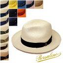 """帽子 イタリア製""""Borsalino(ボルサリーノ)""""パナマ中折れ帽(140228)[ハット] 【あす楽対応】【送料無料】[大きいサイズの帽子アリ][小さいサイズあり]【コンビニ受取対応商品】"""
