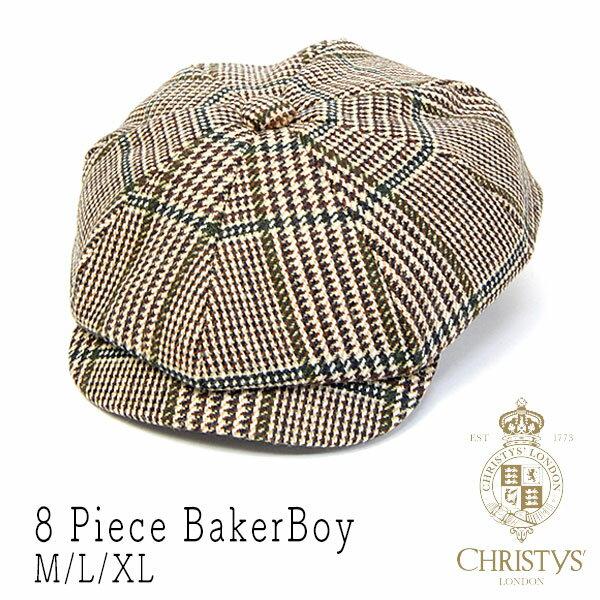 """帽子 イギリス""""CHRISTYS'(クリスティーズ)""""チェック8枚はぎハンチング[大きいサイズの帽子アリ][小さいサイズあり]【あす楽対応】【コンビニ受取対応商品】"""