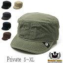 """帽子 アメリカ""""GOORIN(グーリン)""""コットンミリタリーキャップ(PRIVATE)【あす楽対応】 [大きいサイズの帽子アリ][小さいサイズの帽子]【コンビニ受取対応商品】"""