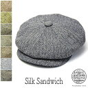 Sandwichs-8