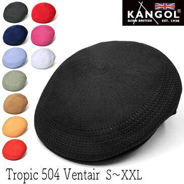 """帽子 """"KANGOL(カンゴール)""""ハンチング[TROPIC 504 VENTAIR]【あす楽対応】 [大きいサイズの帽子アリ][小さいサイズあり]【コンビニ受取対応商品】"""