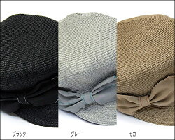 """cableami(ケーブルアミ)""ブレードキャスケット(リボン)"
